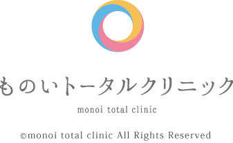 ©monoi total clinic All Rights Reserved